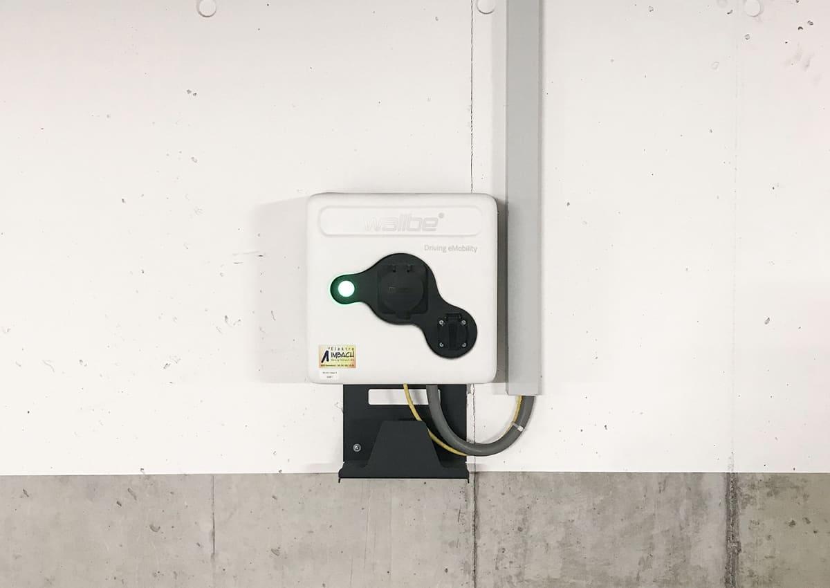 intelligente systemarchitektur e-mobility lastmanagement energiemanagement wlan lindaupark rothenburg elmaplan ag